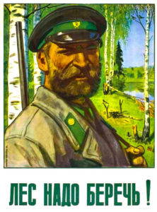 """The forest must be guarded!"" Soviet poster from the 1970s."